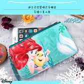 【Disney】迪士尼手繪小美人魚橫式手機袋/萬用包/手腕袋