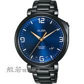 ALBA Tokyo Design 原創情人節限定手錶男款/黑x藍