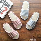 亞麻拖鞋女夏季韓版可愛居家室內/E家人