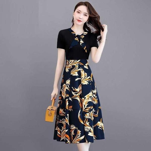 連身裙女0夏季新款修身收腰顯瘦氣質女神范輕熟風雪紡碎花裙子 格蘭小鋪