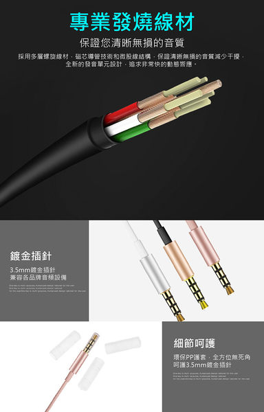 【2件免運費 送耳機包 重低音 入耳式耳機】金屬質感 耳機 有線耳機 線控耳機 線控 耳塞式