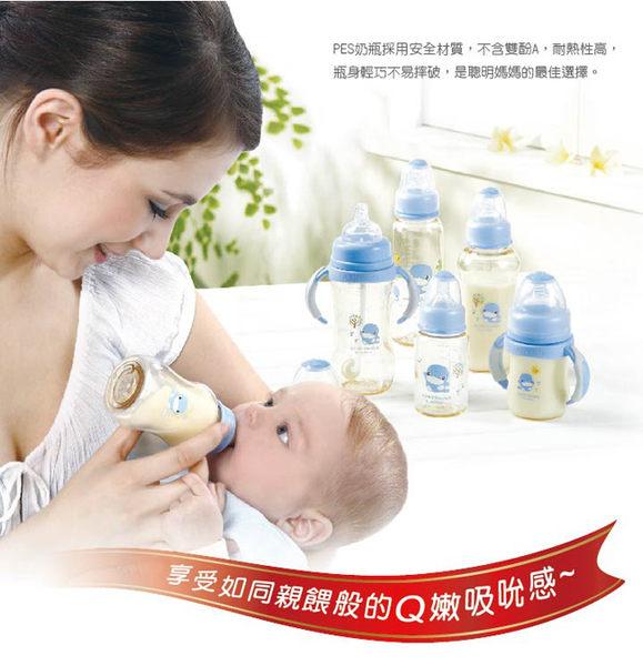 【奇買親子購物網】酷咕鴨KU.KU. 新防脹氣PES寬口奶瓶280ml-(藍/粉)
