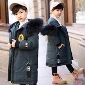 兒童羽絨服男童中長款童裝韓版加厚中大童外套【聚可愛】