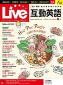 Live互動英語(互動光碟版)12月號/2018 第212期