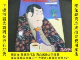 二手書博民逛書店罕見《海外安全88》1988年4月Y135958 出版1988
