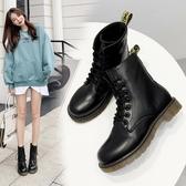 馬丁靴 女英倫風學生新款短筒秋冬ins復古平底繫帶短靴 - 雙十二交換禮物
