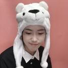 造型帽子 ins少女心搞怪動物熊貓頭套北極熊白熊黑熊頭套帽子保暖拍照道具 - 小衣里大購物