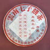 【歡喜心珠寶】【雲南易武正山典藏七子餅茶】2003年普洱茶,熟茶357g/1餅,好茶,另贈收藏盒