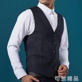 秋季修身西裝馬甲男士紳士西服馬夾背心商務休閒職業正裝韓版潮  可然精品鞋櫃