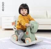搖搖馬兒童玩具寶寶一周歲禮物木馬嬰兒搖搖車騎學步寶寶幼兒搖椅12068[黑色妹妹]