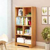 組合書櫃B款 收納櫃 書櫃 多格書架 多層置物櫃 展示收納櫃 【YV9701】-夢棉屋
