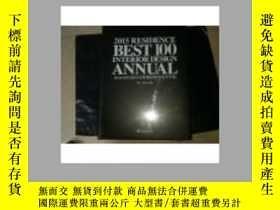 二手書博民逛書店罕見2015年精品家居全球最佳室內設計作品Y15796 李耿 曹