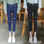 牛仔褲 2017秋季新款高腰破洞牛仔褲女九分彈力修身小腳百搭顯瘦鉛筆長褲 蘇荷精品女裝