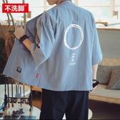 中國風道袍男短袖漢服開衫和服七分袖防曬衣夏季日式和風薄外套潮 酷男精品館