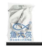1F6B【魚大俠】FH261大比目魚頭刀家庭包(約1kg±5%/包/30%冰)#小包頭刀