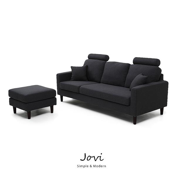 Jovi簡約三人L型布沙發【obis】