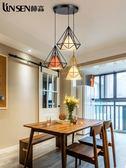(交換禮物)北歐現代簡約餐廳吊燈創意三頭loft燈具藝術鉆石鐵藝吧臺個性燈飾