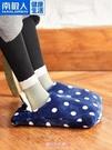 南極人暖腳寶插電式暖鞋暖腳器發熱電熱暖腳墊加熱坐墊暖墊可拆洗 快速出貨