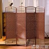屏風中式屏風隔斷客廳 簡約現代摺疊行動屏風 藤編屏風臥室遮擋 家用