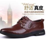 皮鞋-皮鞋男春季潮流英倫男士真皮休閒鞋商務正裝鞋子韓版青年百搭男鞋 花間公主