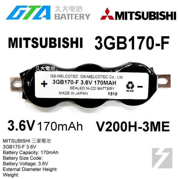 ✚久大電池❚ 日本 三菱 MITSUBISHI 3GB170-F 3.6V V200H-3ME 【PLC工控電池】MI8