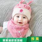 新年好禮 新生兒帽子夏季胎帽薄款初生寶寶套頭帽0-3-6個月嬰兒鹵門帽