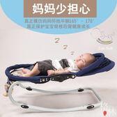 嬰兒多功能搖搖椅新生兒哄娃神器安撫椅搖籃躺椅 【格林世家】