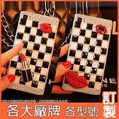 紅米 Note 9 Pro 小米 10 Lite Realme X7 Pro vivo X60 華碩 ZS670KS 漸變雙嘴唇 手機殼 水鑽殼 訂製