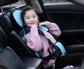 兒童安全座椅汽車用便攜簡易