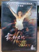 挖寶二手片-M07-034-正版DVD*電影【舞動世紀】妮芙坎貝兒