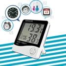【DJ370】溫濕度計HTC-1 時鐘 鬧鐘溫度計 濕度計數顯大螢幕食品溫度計 液晶溼度計 EZGO商城