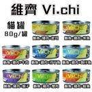 *KING WANG*【單罐】Vi.ch...