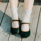日系 可愛甜美公主兒童襪 夏季超薄蕾絲襪女童網眼短襪女孩堆堆襪【無趣工社】
