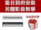 Roland FP30 樂蘭88鍵電鋼琴 FP-30【含延音踏板原廠保固】全台當日配送