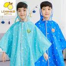 兒童透氣斗篷雨衣