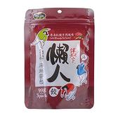 維義伴天下湯頭醬包紅燒牛肉味99G【愛買】