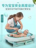 嬰兒游泳桶家用品寶寶洗澡浴盆可坐躺折疊兒童【奇趣小屋】
