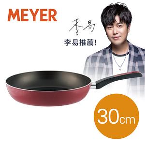 【MEYER美亞】Forge Red 輕享紅系列導磁不沾平底鍋30cm