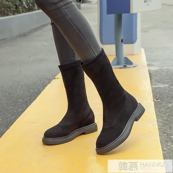 中筒靴 網紅長靴女過膝靴平底彈力靴子顯瘦2020新款中筒靴冬季中靴長筒靴 女神購物節