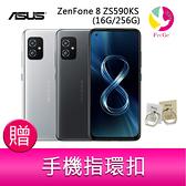 分期0利率 華碩ASUS ZenFone 8 ZS590KS 16G/256G 5.9吋 防水5G雙鏡頭雙卡智慧型手機 贈『手機指環扣 *1』
