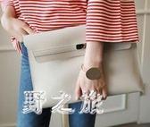 公事包女手拿包韓版新款簡約時尚大容量手抓包公文包文件包cp166【野之旅】