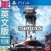 PS4 星際大戰:戰場前線(英文版)