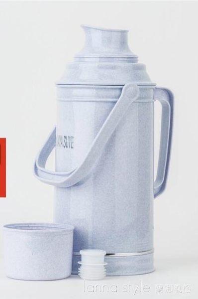 暖壺家用熱水瓶塑料保溫瓶水壺開水瓶大容量暖水瓶玻璃內膽  YDL