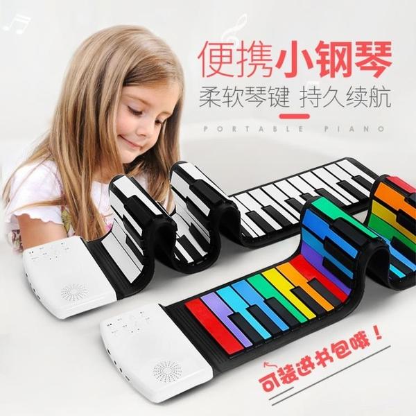 手卷鋼琴折疊兒童簡易啟蒙小電子琴便攜式玩具初學者男孩女孩寶寶