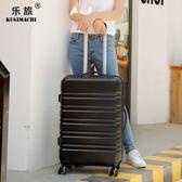 行李箱女拉桿皮箱大學生旅行箱正韓箱子男萬向輪20 22 24 26 28寸RM