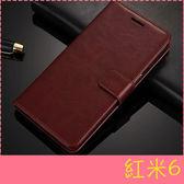 【萌萌噠】Xiaomi 紅米6  瘋馬紋保護套 皮紋側翻皮套 商務素面 支架插卡 手機套 手機殼