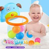 洗澡玩具 嬰兒玩具籃球架洗澡寶寶男女孩投籃淋浴室內噴射兒童戲水沐浴玩具『鹿角巷』