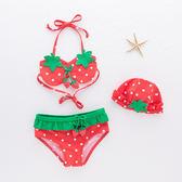 現貨 兒童泳衣女童分體泳衣草莓比基尼溫泉遊泳衣小清新吊帶泳裝3件套 女童泳裝