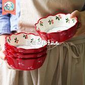 日式餐具陶瓷水果沙拉碗可愛ins碗創意網紅面碗好看個性飯碗家用 『快速出貨』