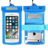 手機防水袋潛水手機套觸屏通用游泳防水溫泉外賣掛脖華為oppo蘋果「Top3c」